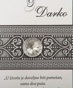 Pozivnice za vjencanje - pozivnica 3657 - slika-3