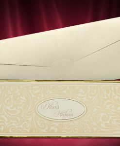 Pozivnice za vjencanje Megatrend 2015 - pozivnica 3670 - slika-1
