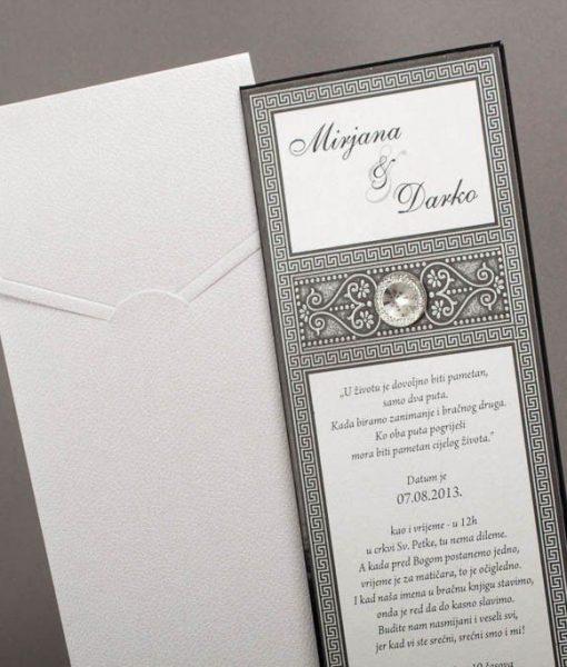 Pozivnice za vjencanje - pozivnica 3657 - slika-1
