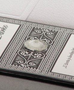 Pozivnice za vjencanje - pozivnica 3657 - slika-8