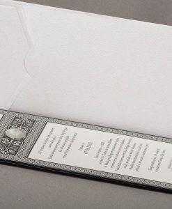 Pozivnice za vjencanje - pozivnica 3657 - slika-9