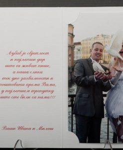 Pozivnice za vjencanje - foto zahvalnica 425 - slika 3