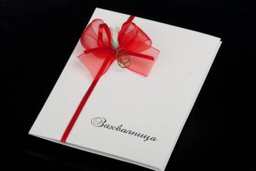 Pozivnice za vjencanje - foto zahvalnica 896 - slika 1