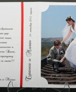 Pozivnice za vjencanje - foto zahvalnica 896 - slika 3