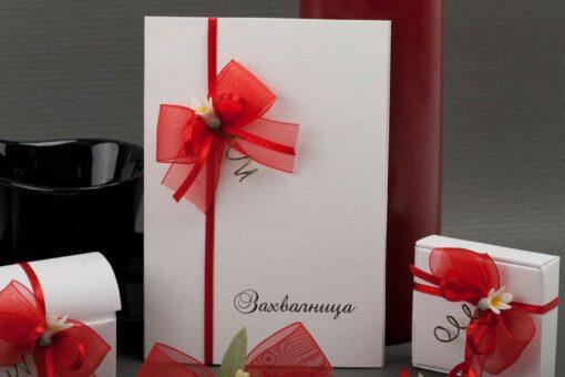 Pozivnice za vjencanje - foto zahvalnica 896 - slika 4