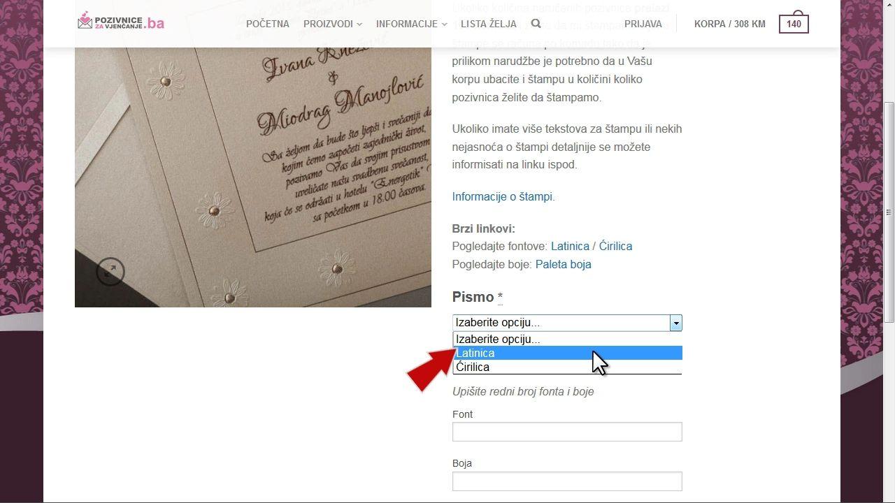 Pozivnice-za-vjencanje-uputstvo-za-kupovinu-016