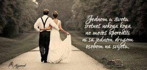 Pozivnice za vjencanje - citati - citat 03