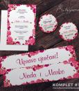 Pozivnice-za-vjencanje-Megatrend-2017-komplet-11