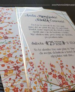 Pozivnica za vjenčanje 10547